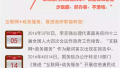李克强总理部署 国务院简政放权送出这些改革红利