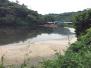 广州市环保局向五个区发水质超标预警函