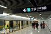 """12号线""""大杨浦""""两车站实行""""小绕行"""" 应对早高峰拥堵"""