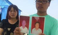 江苏盐城老夫妻同年同月同日生 同年同月同日遇难(图)
