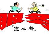 """茅村镇便民服务点成为干群""""连心点"""""""