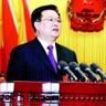 2013年湖北省政府工作报告