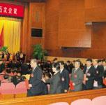 天津市第十五届人大第五次会议