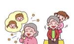 """江苏打造""""亲情住宅"""" 有望带薪休假照顾失能父母"""