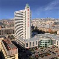 天津市中心妇产科医院