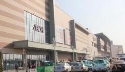 天津永旺梦乐城