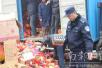 六合警方集中销毁一批回购及劣质烟花爆竹消除隐患