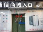 杭州昨天下午一阵妖风刮落广告牌!35岁男子路过时被砸个正着……