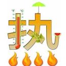 """黑龙江多地""""炎值""""飙升"""