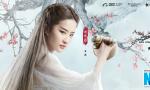 影版《三生三世》来了!刘亦菲和杨幂谁仙美