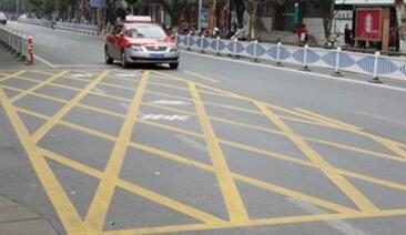 北京17条大街设置黄色禁停标线 违停扣3分罚2