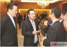 2017徐州(北京)产业合作发展恳谈会在京举行