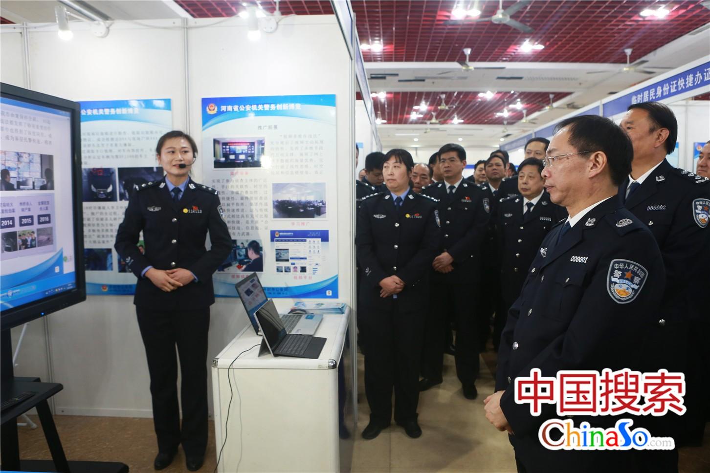 全省警务创新博览会在河南警察学院开幕