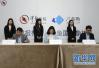 天津津报棋院八条鱼国际象棋队签约仪式举行