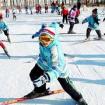 冰雪运动规划