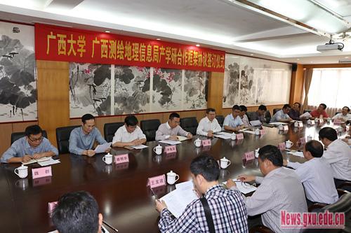 广西大学与广西www.w889vip.com.com地理信息局签订产学...