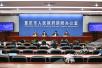 助推重庆自贸试验区发展 六部门将为企业人才提供这些便利