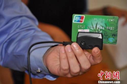 今起刷信用卡手续费上不封顶 刷10万手续费涨近8倍
