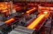全球钢铁去产能为何成G20热点?