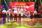 庆祝第32个教师节 长安区教育局表彰优秀教育工作者