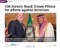"""CIA為什麼給沙特王儲頒發""""反恐獎""""?"""