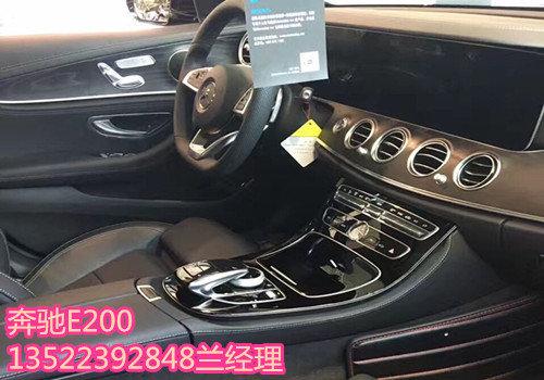 新款奔驰E200L运动 一见钟情享店庆特惠