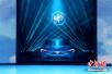 Velite新能源概念车全球发售 别克亮相广州车展