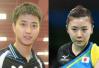 台媒:福原爱与台湾乒乓球选手在东京登记结婚(图)