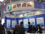 11月22日两只新股发行 天马科技和易明医药申购指南