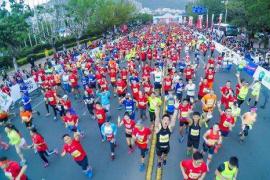 绍兴首届国际马拉松11月开跑