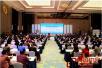 第七届中国红木家具品牌论坛杭州圆满召开