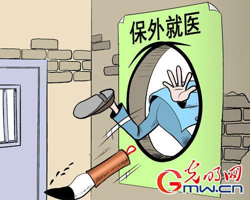 浙江检方叫停贪官减刑申请 有5套房赖200万赃款