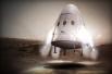 分身乏术 SpaceX将首次火星任务发射日期推迟到2020年