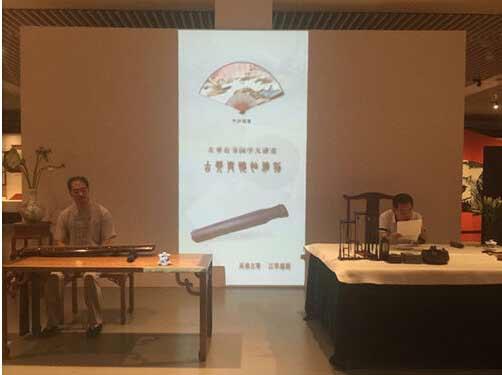 古琴与怀袖雅物-左琴右书国学大讲堂在京举行图片