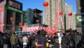 动批商户组团签约入驻东贸国际服装城