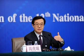 商务部回应 停止进口朝鲜煤炭 履行国际义务