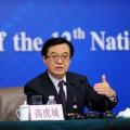 """商务部回应""""停止进口朝鲜煤炭"""":履行国际义务"""