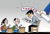 云南曲靖:严禁有偿补课 擦亮教育名片