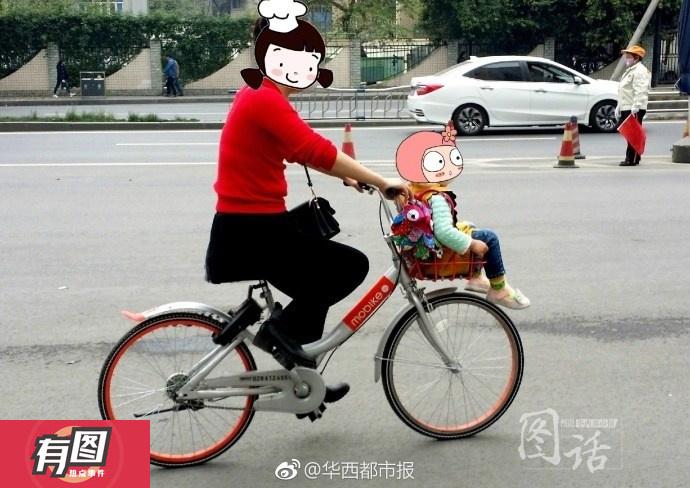 """被玩坏!共享单车""""花式载人"""" 网友:怎么不去演杂技?"""