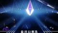 《最终幻想15》确认在PS4、Xbox One双平台全球同步发售