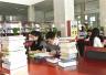 图书馆读书丰富寒假生活