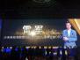 雷军获封2017中国十大慈善家 累计已捐上亿元