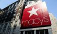 梅西百货全年净利润暴跌43% 关闭66家美国分店