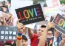 台湾同性婚姻法