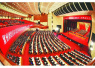 人民网:中国共产党黑龙江省第十二次代表大会隆重召开