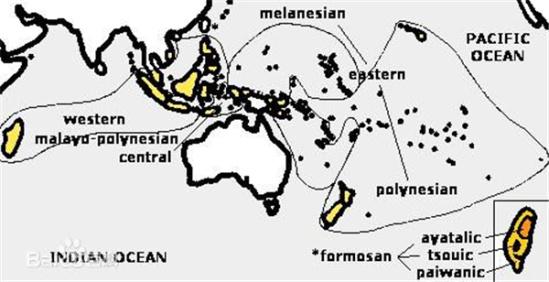 台湾在南岛语系族群地图的最北端,让教授骄傲地贡献了一个表情包.图片