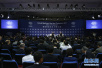 山东省企业家网络学院上线首日 注册企业家已过万人