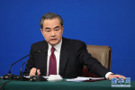 王毅:中方支持缅甸国内和平进程