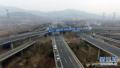 15公里为什么封闭600天?追问济青高速封闭施工致堵