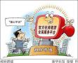 河南发力住房租赁市场 这些机构在悄悄布局